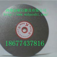 直径150金刚石磨盘电镀金刚石磨盘磨片