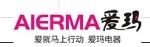 爱玛电器中国股份有限公司