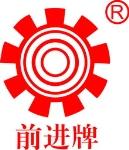 广湘合贸易有限公司
