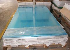 供应镜面铝板/住友进口镜面铝板批发