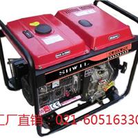 SHWIL8KW汽油发电机