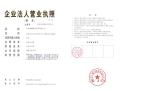 武汉鑫源海洋丝网有限公司