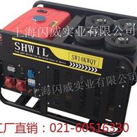 10KW汽油发电机可选款式