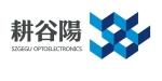 深圳市耕谷阳网络设备有限公司