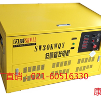 供应380V30KW汽油发电机