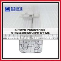杭州U型锁扣阳光板,杭州PC阳光板的价格