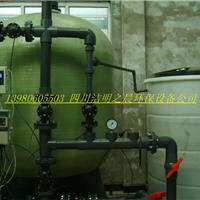 供应软化水处理装置|成都供应锅炉软水装置