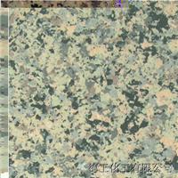 水包水多彩漆/液态花岗岩涂料厂家直销价格