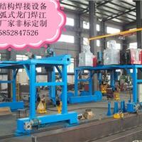 4米H型钢龙门焊厂家电话|江苏龙门焊价格
