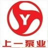 上海上一泵业制造有公司