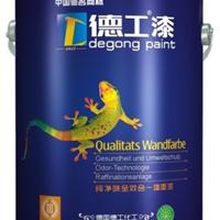 厂家招商代理健康家装漆德国著名品牌油漆