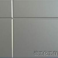 广东氟碳漆厂家耐候外墙氟碳涂料批发代理