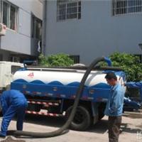 上海有限公司