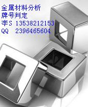 供应江西宜春钽铌矿检测化验钽、铌含量