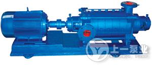 供应优质TSWA卧式多级离心泵