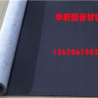 隔音棉,隔音毡,隔音材料丨郑州华昕建材厂