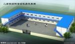 宜昌汉成钢结构有限公司