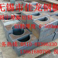 供应钢板切割 非标法兰切割加工 轴承座加工