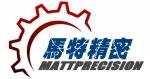 东莞市方特自动化设备有限公司