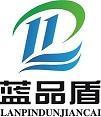 广州市品通建材有限公司