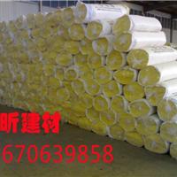 供应岩棉板,玻璃棉-郑州华昕建材厂