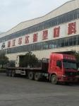 浙江华达钢业有限公司