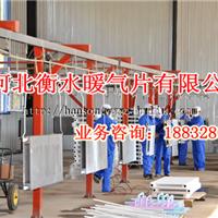 冀州市圣兴春采暖设备有限公司