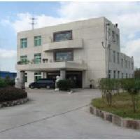 上海兴山混凝土构件有限公司