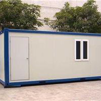 移动板房 箱式板房 销售 出租