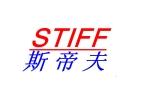 台��STIFF豪宇��庸ぞ哂邢薰�司
