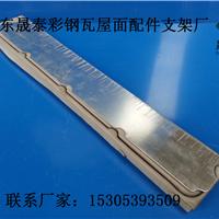 供应哪里有425铝镁锰板铝合金支座