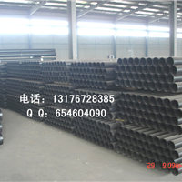 亚西亚柔性铸铁管