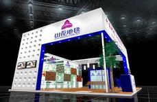 供应山花地毯 北京山花地毯代理商