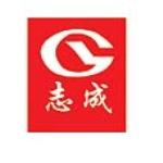 青州市志成机械设备有限公司
