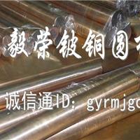 供应进口K57电极铍铜棒