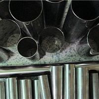 316L薄壁不锈钢无缝管