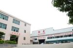 福建省标光阀门科技有限公司广州销售处