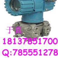 供应MDM3051HP型 差压变送器 麦克低价促销