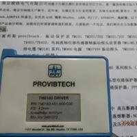 供应TM0182-A50-B00-C00前置器