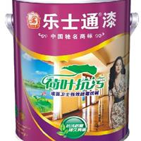 乐士通漆招商中国驰名商标