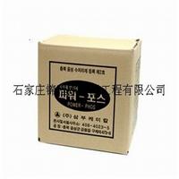 供应张家界硅磷晶 洗浴专用阻垢剂