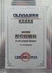 欧利雅OLIVIA(东莞)指定总经销