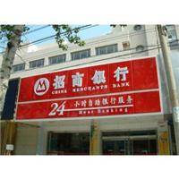 三菱亚克力板材北京、深圳特供
