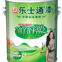 乐士通漆(香港)有限公司