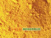 供应氧化铁黄