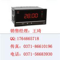 ��Ӧ ����WP-C803�����DZ� ���� WP-C903