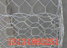 生态护坡镀高尔凡格宾网 镀锌涂pvc格宾网