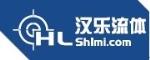 汉乐流体技术(上海)有限公司