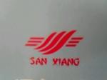 河南三翔耐火材料有限公司