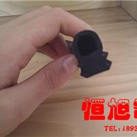供应钢丝机柜密封条/电器钢丝密封条
